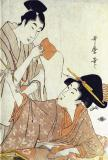 A Tanzaku Prayer-paper for the Star Festival, by Kitagawa Utamaro
