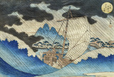 Storm in Tempozan Harbour, by Yashima Gakutei