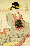 Akahime of The Akatsutaya House, by Kitagawa Utamaro