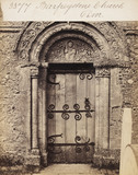 Barfreystone church door, photo Francis Frith