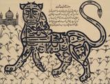Lion, Calligraphy print