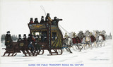 """'Sledge for Public Transport Russia', 19th century."""
