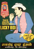 """'Lucky Bidi' cigarette advertisement, India"""