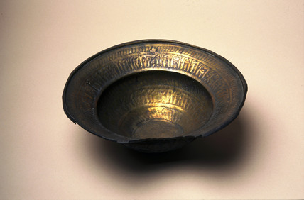 Barber's shaving bowl, North African, 19th century.