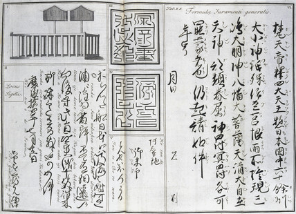 Letters by the first and second Tokugawa Shoguns, c 1611-1617.