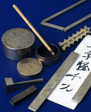 Set of Chinese writing materials.