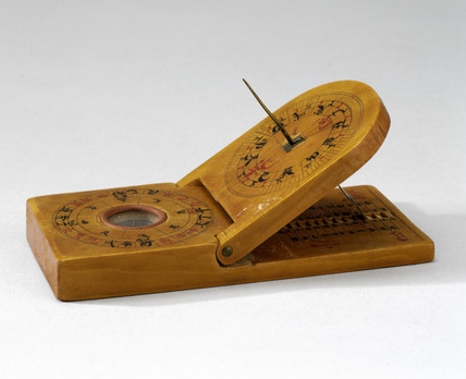 Pocket sundial, Chinese, c 1900-1925.