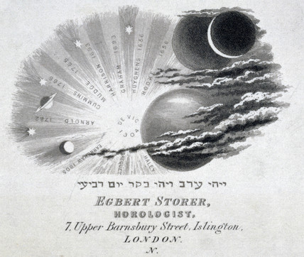Engraved trade card of Egbert Storer, horologist, Islington, London, c 1870s.