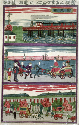 Various means of transport, Japan, c 1870s.