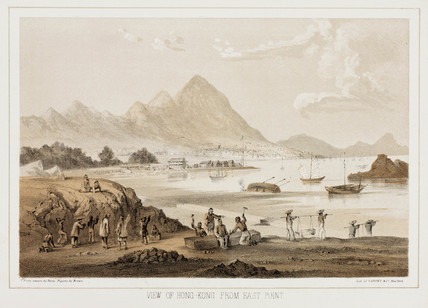'View of Hong Kong from East Point', 1853.
