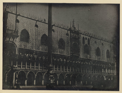 'Venice, West side of the Palazzo Ducale...', 1841.