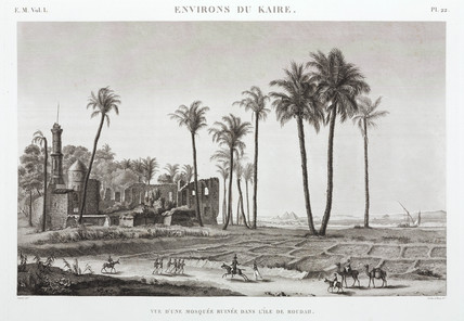Ruined mosque on the Island of Roudah, near Cairo, Egypt, c 1798.