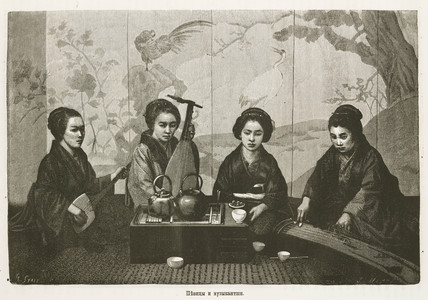 A singer and musicians, Japan, 1863-1864.