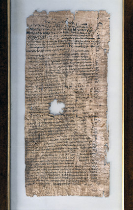 Greco-Roman papyrus marriage contract, c 260 AD.