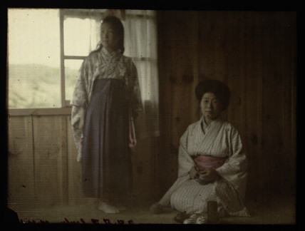 'Kaiosawa, Maids at Miss Tracy's'.