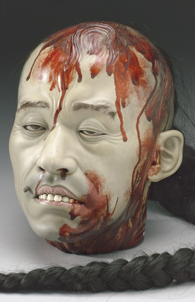 Head of an executed Chinese criminal, 1910-1922.