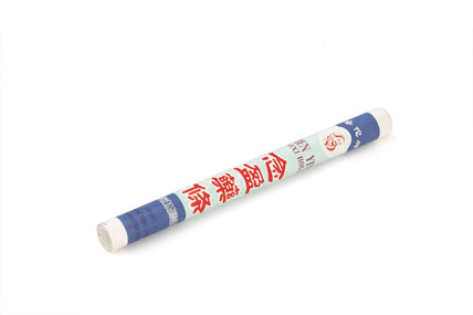 Large moxa roll wrapped in paper, Chinese, 1988.