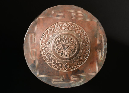 Yantra meditation plaque, India, 1800s.
