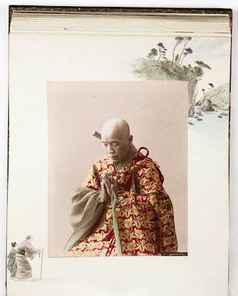'Japanese Priest', about 1895
