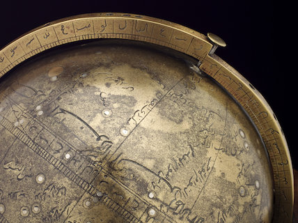 Arabic celestial globe and frame, 5 3/4-inch diameter, bronze marked with silver studs, on wooden stand (RAS No.90), unsigned, 1601-1700.