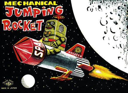 Mechanical Jumping Rocket 1950