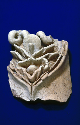 Votive viscera, probably Roman, 200 BC-200 AD.