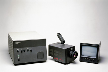Mitsubishi thermal imaging system, 1989.