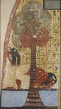Copy of wall painting from a private tomb 218 of Amennakhte, (I, 1, 317-320), Thebes, man and wife under date palm