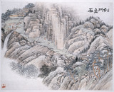 Landscape with waterfalls and figures