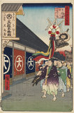 Woodblock print - The shop of Wai Maru Oden Ma Cho. Procession with banners passing closed shops. No.74