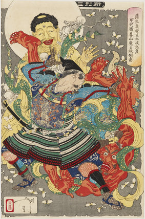 Gamo Sadahide's retainer, Toki Motosada, hurling a demon king to the ground at Mount Inohana in Kai Province
