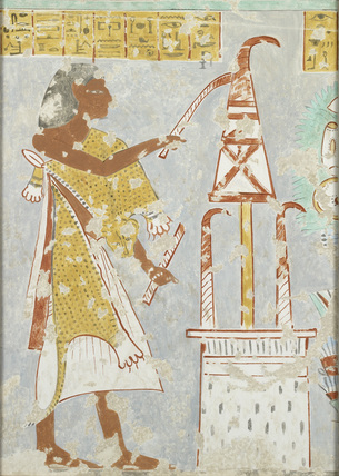Copy of wall painting, private tomb 296 of Nefersekhemru, Thebes, blind harper