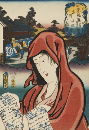 Actor as On na daruma (Bodhidharma as female) at Iwabuchi between Yoshiwara & Kanbara.