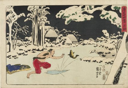 Osho Wang siang (about to plunge into a frozen lake when a fish jumps out)