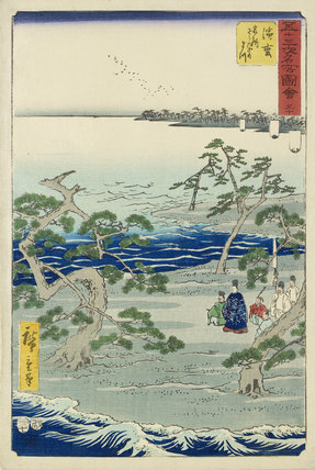 Hamamatsu. A nobleman & attendants viewing old pines on the sea-shore