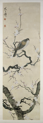 Shaomei Chen, Hanging Scroll - Bird on a Branch