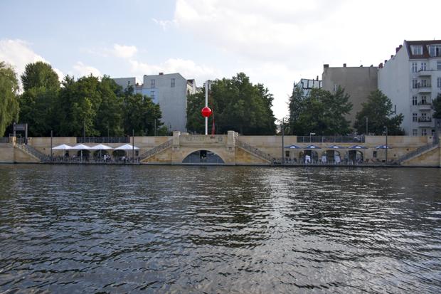 Маяк Берлин