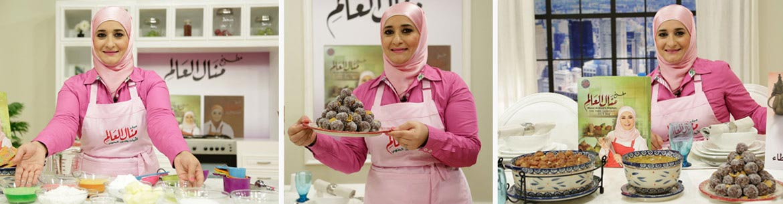 Manal ALAlem kitchen - 2017 مطبخ منال العالم - رمضان