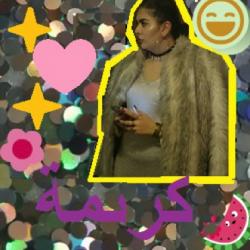 Karimah Farag Image