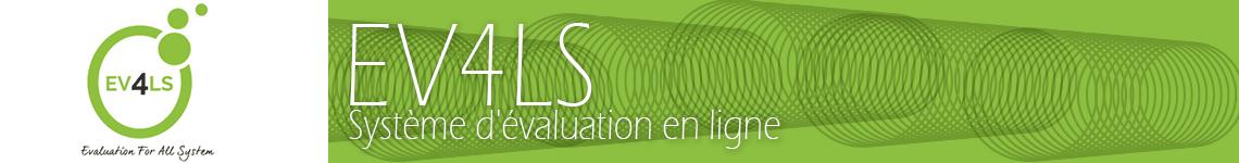Ev4ls header