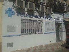 Policlínica San Gil - Policlínica San Gil