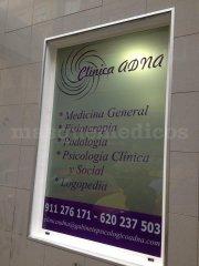 Entrada a la clínica - Clínica ADNA
