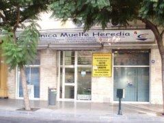 La clínica - Clínica Muelle Heredia