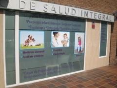Centro de Salud Privado - Salto Ángel Centro de Salud Integral