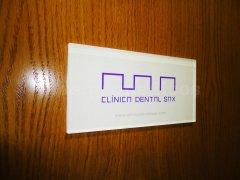 Logotipo - Clínica Dental Sax