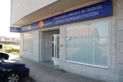Fachada Fimega Vilagarcía - FIMEGA Villagarcía