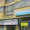 El centro - Óptima Odontología Especializada