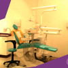 Gabinete dental Straub Odontología - Straub Odontología
