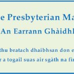 Gaelic Supplements for 2017 available for download