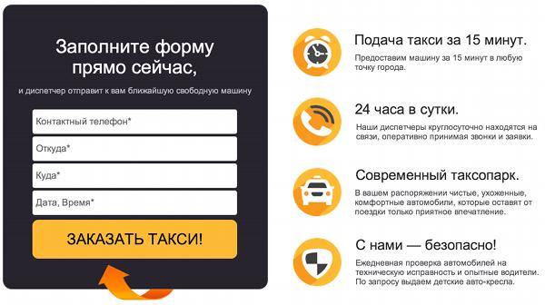 Как сделать форму заказа в контакте